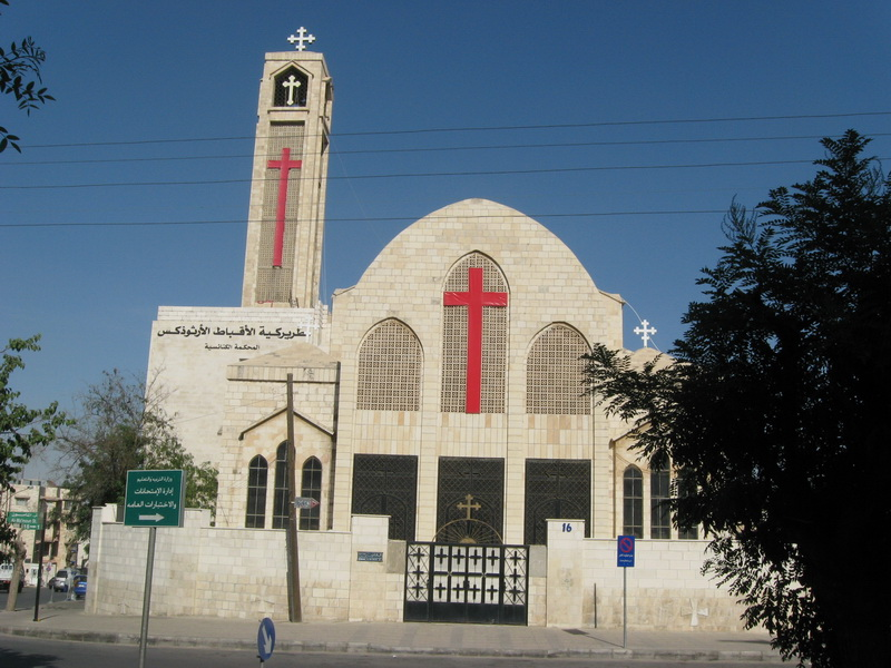 Amman 078