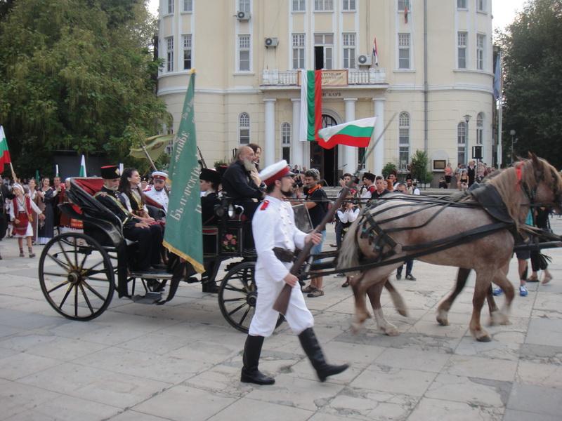 Plovdiv, Dan ujedinjenja