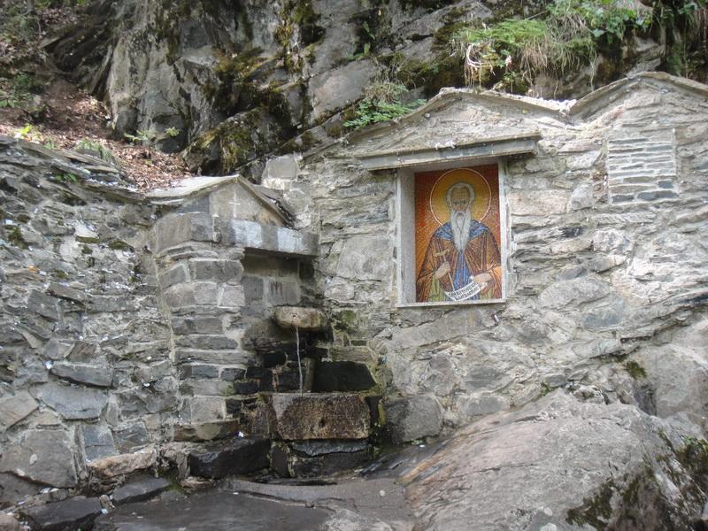 Izvor kod pećine Ivana Rilskog