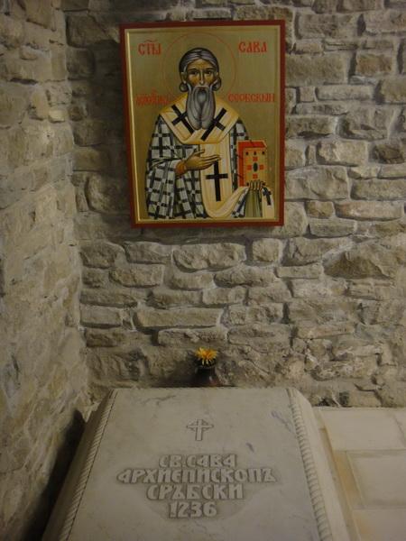 Grob svetog Save