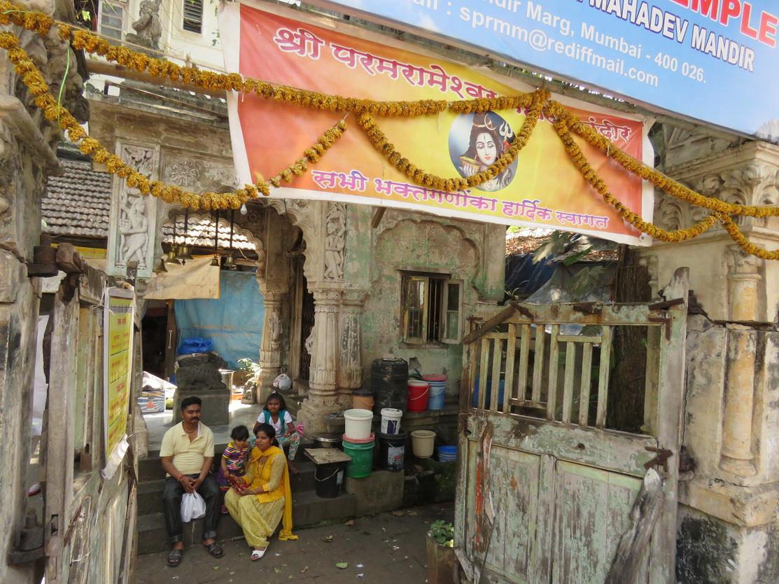 Shri Param Rameshwar Mahadev Mandir hram